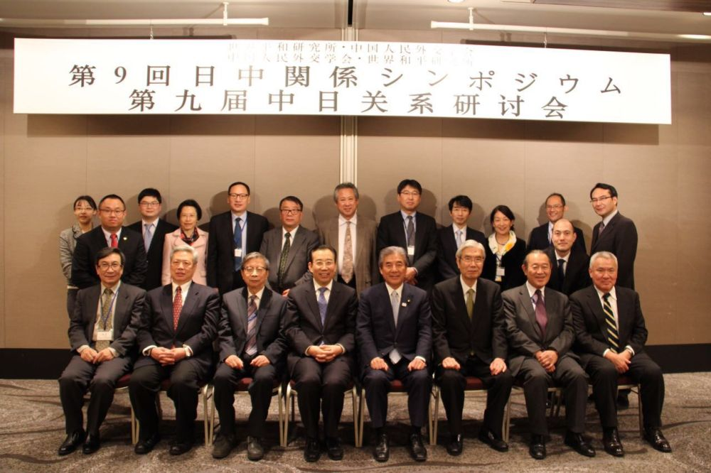 President Wu Hailong Attends the 9th Seminar on China-Japan Relations