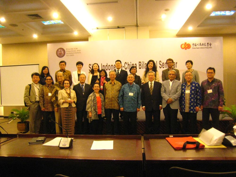 The 6th Seminar on China-Indonesia Relations Holds in Jakarta
