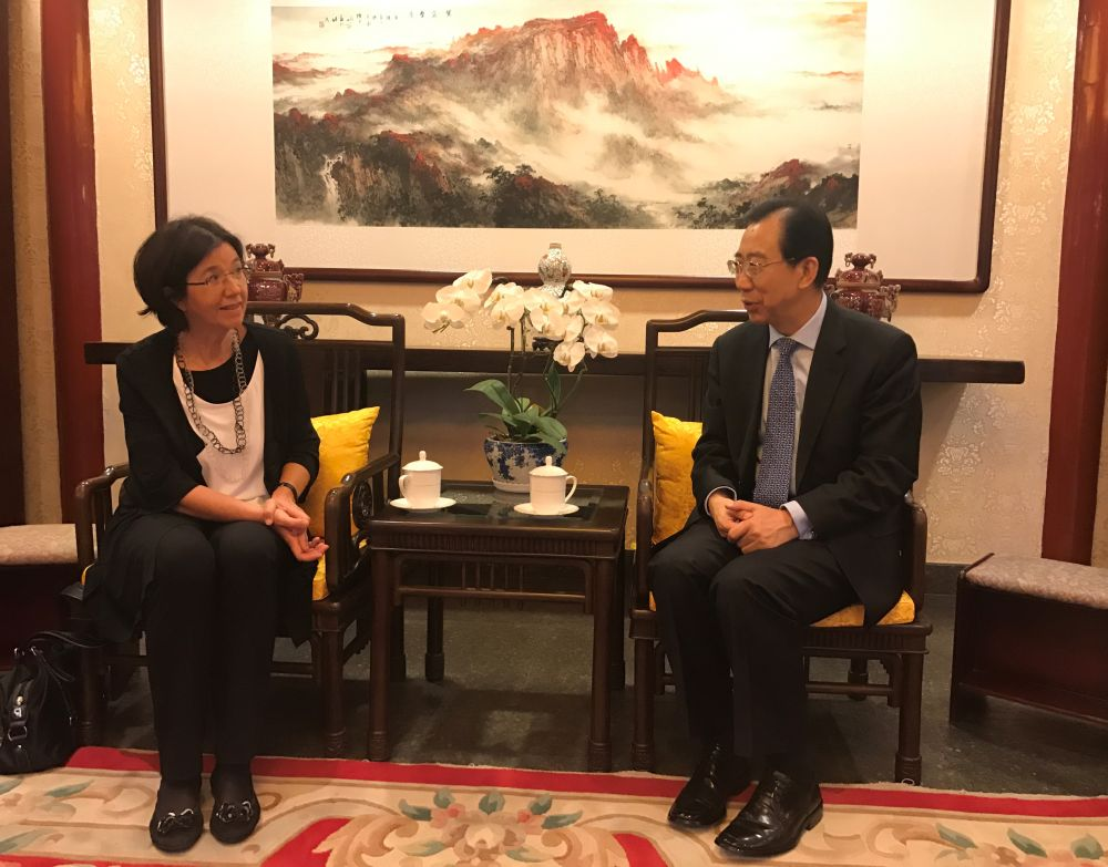 President Wu Hailong Meets with Spokesperson of the Austrian SPD Parliamentary Group Christine Muttonen
