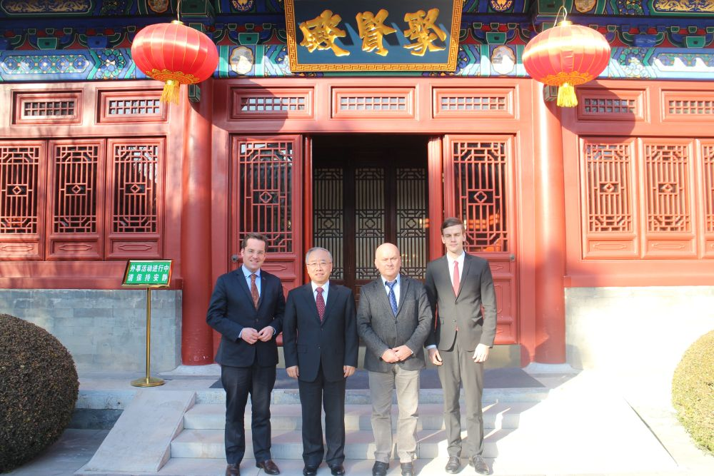 Liang Jianquan Meets with the Director-General of German CDU/CSU Parliamentary Group